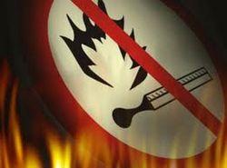 Отмена особого противопожарного режима
