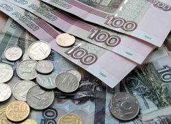Ежемесячная денежна выплата на детей
