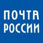 Лучший почтальон выбран в Приморском крае