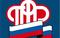2 декабря ГУ-Управление Пенсионного фонда России по Черниговскому району Приморского края примет участие в общероссийском дне приема граждан