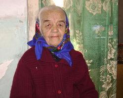 90 - летний юбилей Жигалиной Надежде Тимофеевне