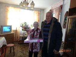 90-летний юбилей Шауркиной Татьяны Ивановны