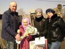 90-летний юбилей Красножон Надежды Федотовны