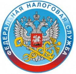 Межрайонная ИФНС России №11 по Приморскому краю сообщает, что постановлением Администрации Приморского края от 02 марта 2017 года № 55-па утвержден: