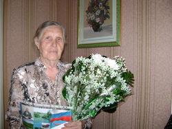 90 - летний юбилей Сорокиной Елены Трифоновны!