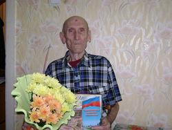 90 - летний юбилей Шеремет Алексея Афанасьевича!