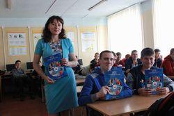 19 сентября для приморских школьников прошли уроки пенсионной грамотности