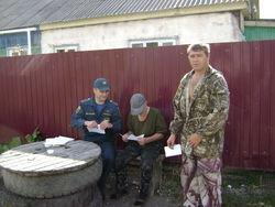 Рейды по пожарной безопасности в Черниговского сельском поселении!