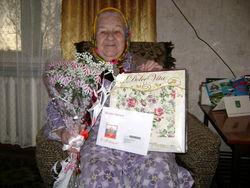 90 - летний юбилей Околита Анны Фёдоровны!