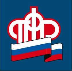 Информация из Пенсионного фонда РФ о вручении СНИЛС