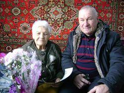 85 - летний юбилей Бычиной Зинаиды Петровны!