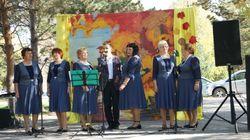 Концерт, посвященный Дню пожилого человека