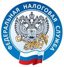 Межрайонная ИФНС России № 11 по Приморскому краю информирует
